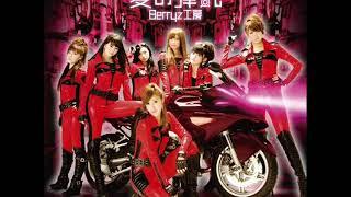 Berryz Koubou - Ai No Dangan (Instrumental)
