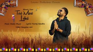 Teri Meri Lohri - Binnie Toor    Latest Punjabi Songs 2017   Leinster Producions