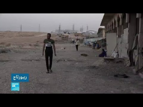 الموصل: ماذا حل بعائلات تنظيم الدولة الإسلامية؟