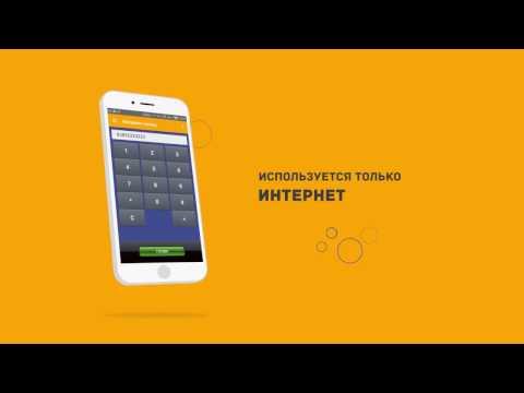 Как позвонить в иркутск на городской номер