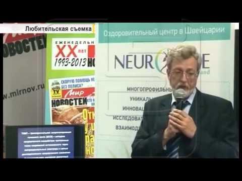Знаменитый невролог Дмитрий Пинчук готов приехать в Кыргызстан