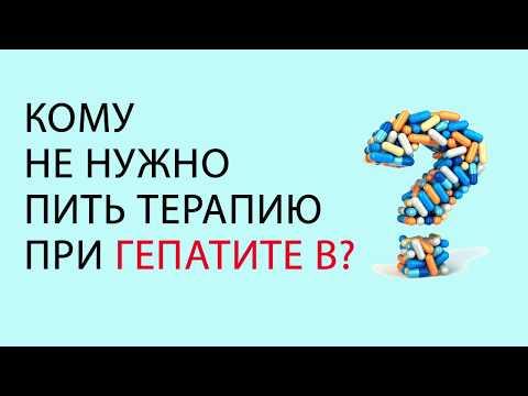 Гепатиту Нет::Лечение гепатита