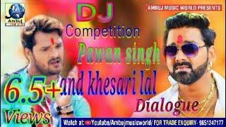 Pawan singh and khesari lal dialogue dj competition | Remix dj competition