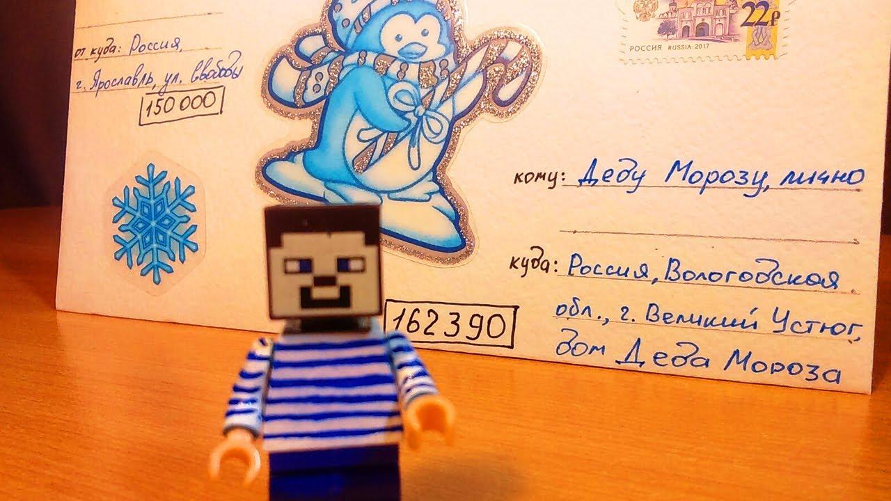 Губернатора волгоградской области написать письмо адрес
