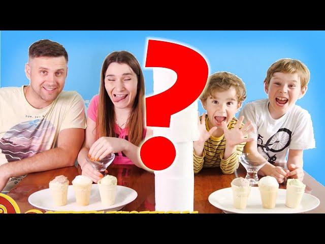 Мороженое ЧЕЛЛЕНДЖ Дети против родителей