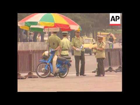 China - Tiananmen Square Massacre Commemoration