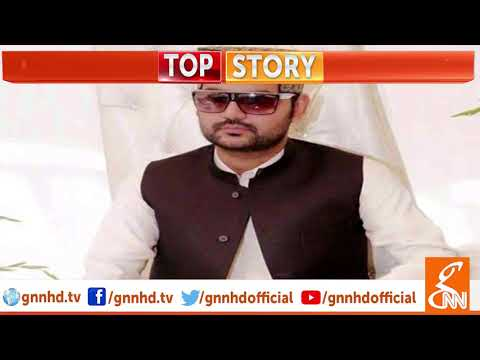 PPP's Sardar Muhammad Baksh Mahar victorious in Ghotki by-election