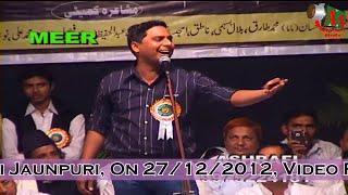 Hashim Firozabadi Bhiwandi Mushaira, 27/12/12, MUSHAIRA MEDIA