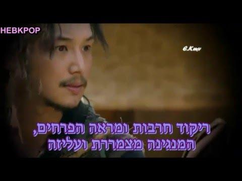 Download Byun Yo Han Muiiya heb