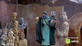 الكفار على طريقة مسرح مصر.