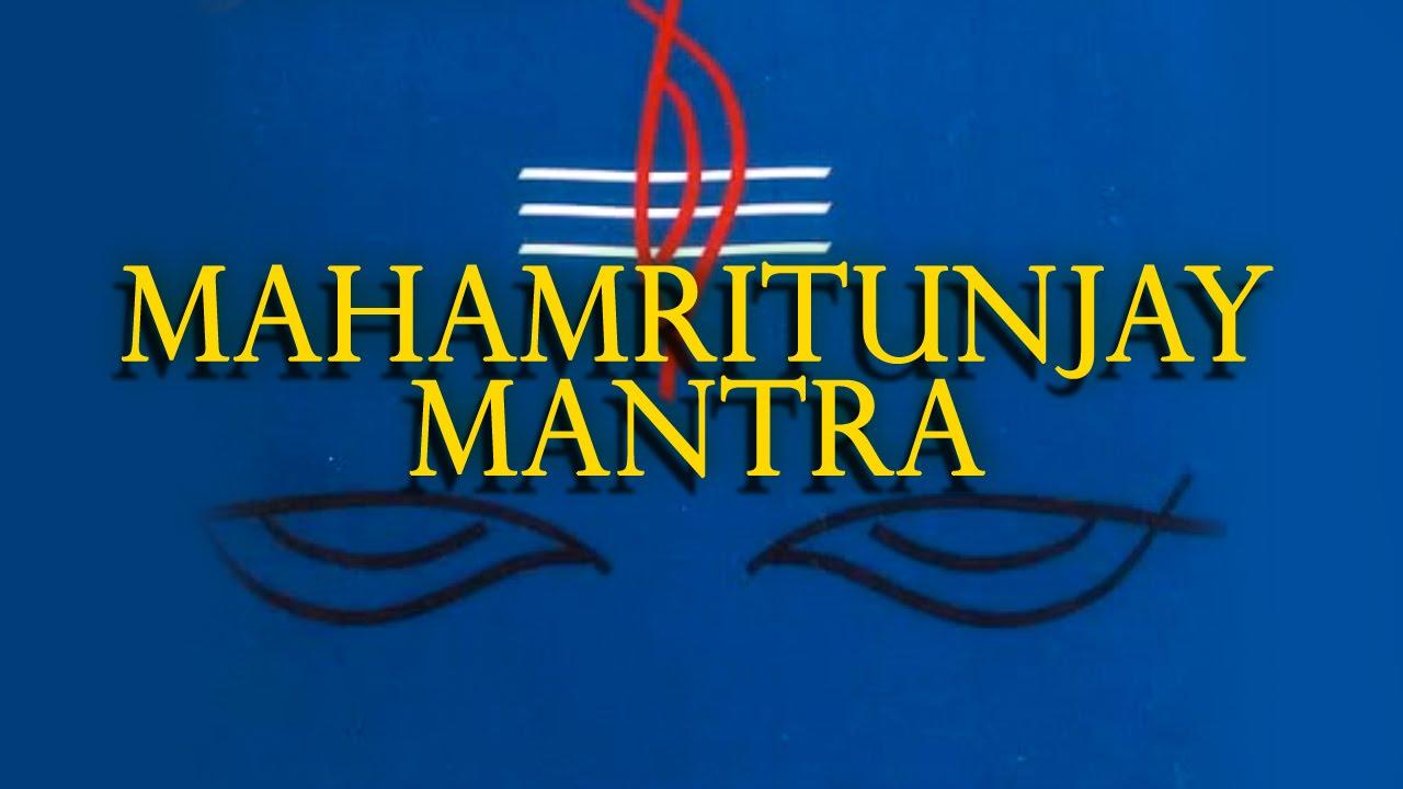 Mahamritunjay Mantra | Rattan Mohan Sharma | Times Music Spiritual