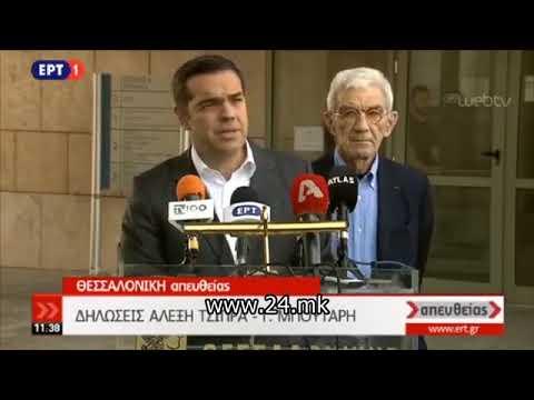 Ципрас од Солун: Ако добиеме одредница пред Македонија ќе биде голема победа за нас