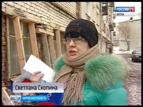 Прогноз погоды п советский