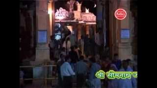 Shree Somnath Jyotirling Darshan Vol 1