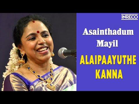 Asainthadum Mayil - Sudha Ragunathan