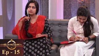 #Nakshathrathilakkam | Ep 15 - Chat with  Anu Sithara & Aparna Balamurali | Mazhavil Manorama