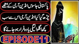 Download lagu After Mr. Khan Mr. Aamir is going to Start A New Way For All Nation Episode11 || Aaj Tak News Pk
