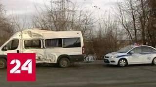 видео Отдых и лечение в Подмосковье по Киевскому шоссе