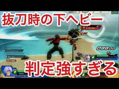 ドラゴンボール 反逆のzenkaiバトル Part435 from YouTube · Duration:  23 minutes 41 seconds