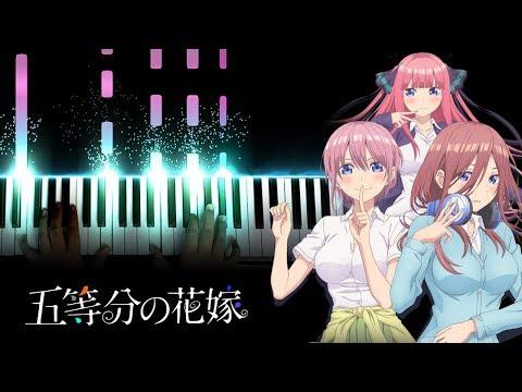"Gotoubun No Hanayome OP - ""Gotoubun No Kimochi"" / 五等分の気持ち (Piano)"