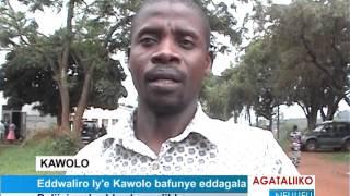 Eddwaliro ly'e Kawolo bafunye eddagala thumbnail