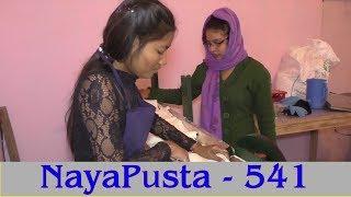 NayaPusta - 541