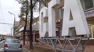 видео Новости Академии менеджмента