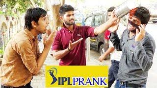 IPL Prank 2017    हँसते हँसते हँसी रोक नहीं पाओगे    Prank In India    Prank 2017    Social Banda