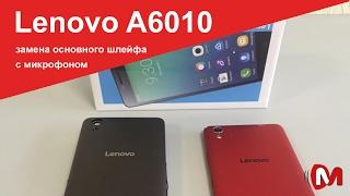Lenovo A6010 не работает микрофон. Замена основного шлейфа.