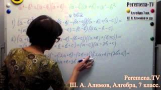 Алгебра, Ш  А  Алимов, 7 й класс, задача 362