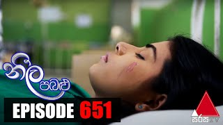 Neela Pabalu - Episode 651 | 30th December 2020 | Sirasa TV Thumbnail