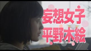 dTV公式サイト: http://video.dmkt-sp.jp/ft/p0004001?campaign=you100...