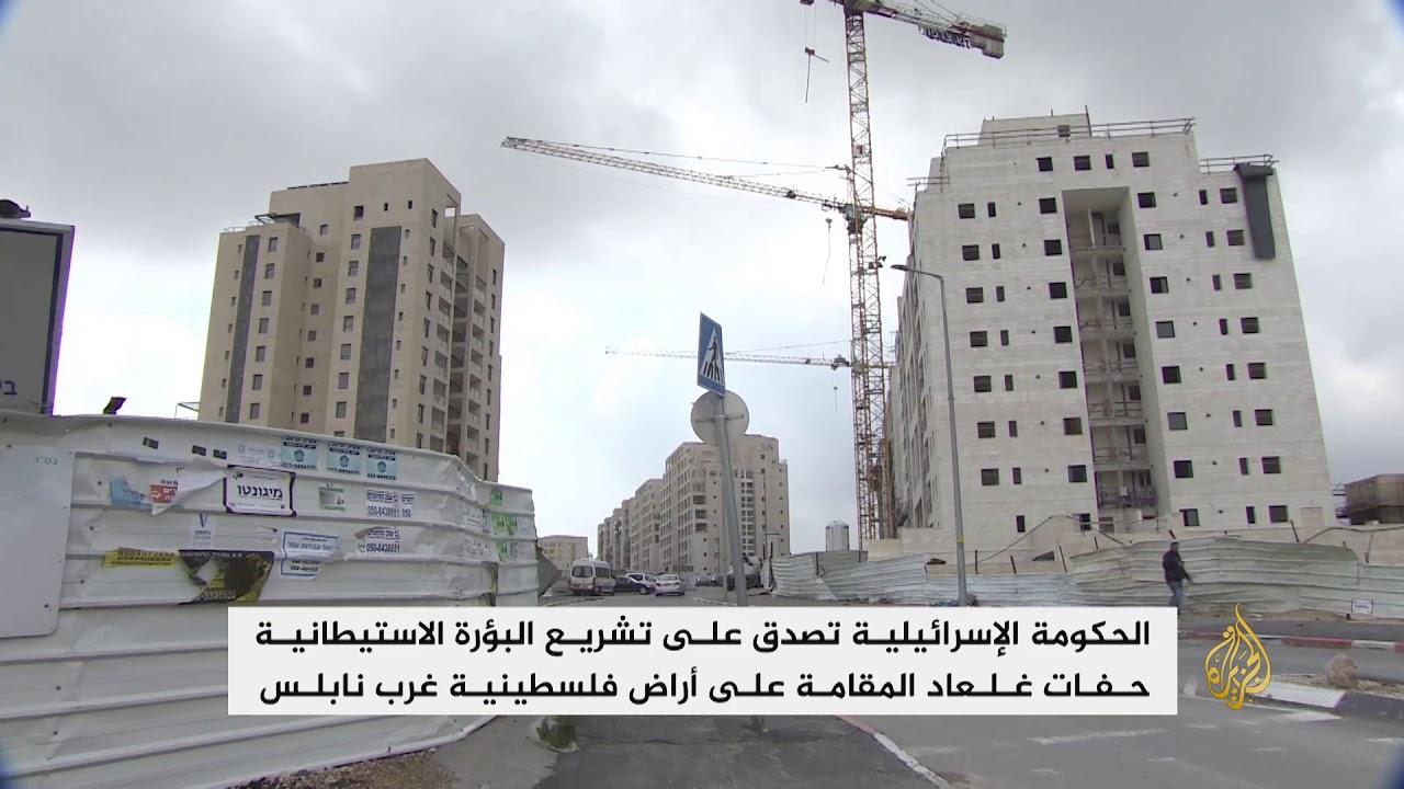 الجزيرة:الحكومة الإسرائيلية تشرعن البؤرة الاستيطانية
