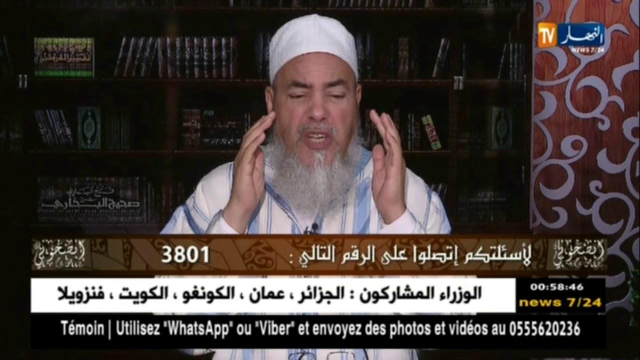 الشيخ شمس الدين هذا هو حكم زكاة الحلي إذا كان بنية الزينة Youtube