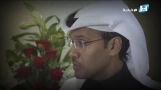 فرسان الحزم.. مع البطل مداوي سعيد القحطاني
