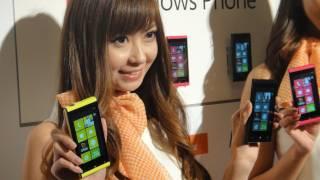 "KDDI、""Mango""搭載のWindows Phone IS12Tを発表 #DigInfo"