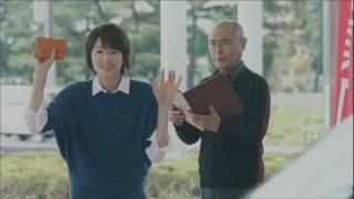 吉瀬美智子 CM スバル SUBARU 富士重工 自動車 伊武雅刀 「美智子 自宅...