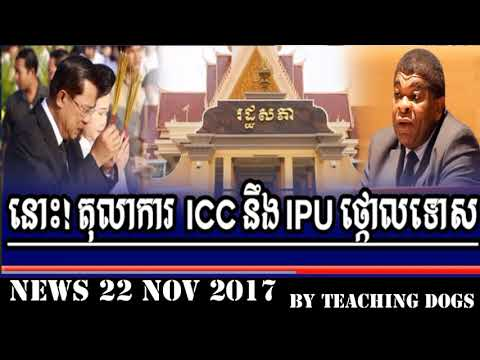 Cambodia TV News CMN Cambodia Media Network Radio Khmer Morning Wednesday 11/22/2017