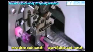 High Speed Automatic Double Twist Candy Wrapping Machine