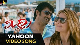 Mirchi Video Songs | Yahoon Yahoon Video Song | Prabhas, Anushka, Richa | Sri Balaji Video
