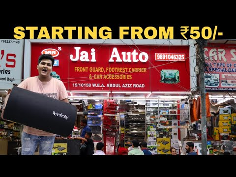 Cheapest Car Accessories Market | [wholesale/retail] | Karol Bagh | Delhi | Prateek Kumar