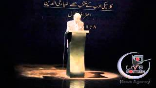 Zia Mohyeddin at World Urdu Conference day 1
