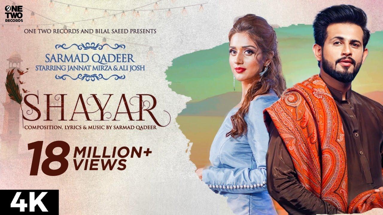 Shayar by Sarmad Qadeer | Starring: Jannat Mirza & Ali Josh ...