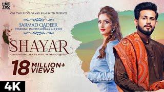 Shayar by Sarmad Qadeer | Starring: Jannat Mirza & Ali Josh | Bilal Saeed | Latest Punjabi Song 2020