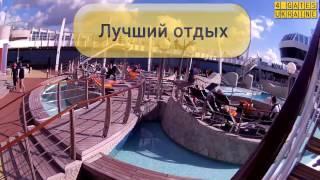 видео Италия - морские круизы из Италии
