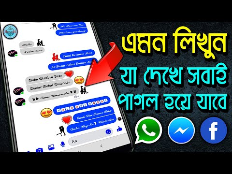How To Change Font Style In Messenger, WhatsApp, Facebook, Twitter Or Any Android Device ✔️ Shovo24