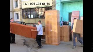 видео Квартирный переезд в Москве и области недорого