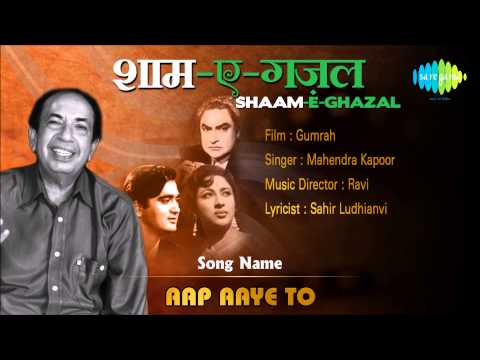 Aap Aaye To   Shaam-E-Ghazal   Gumrah   Mahendra Kapoor