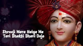 Shreeji Mara Haiya Ma Tari Bhakti Bhari Deje શ્રીજી માર હૈયા મા