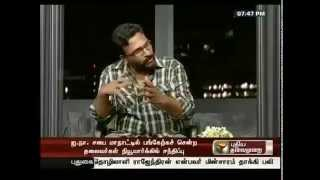 Director Ram Speech  About Actor Vijay Kerala Fan Base